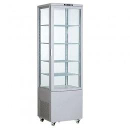 Vitrina frigorífica vertical grande 238L color blanco